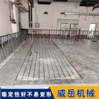 龙门刨床加工铸铁检测平台  铸铁平台生产厂家 维持原定价格