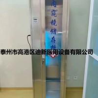内窥镜储存柜软式胃镜肠镜储存柜单门双门储存柜迪新生产定制