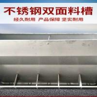 厂家定制 猪用育肥食槽 不锈钢猪食槽 一次投料省时省力