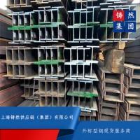 欧标H型钢HEM系列规格尺寸齐全上海现货库存