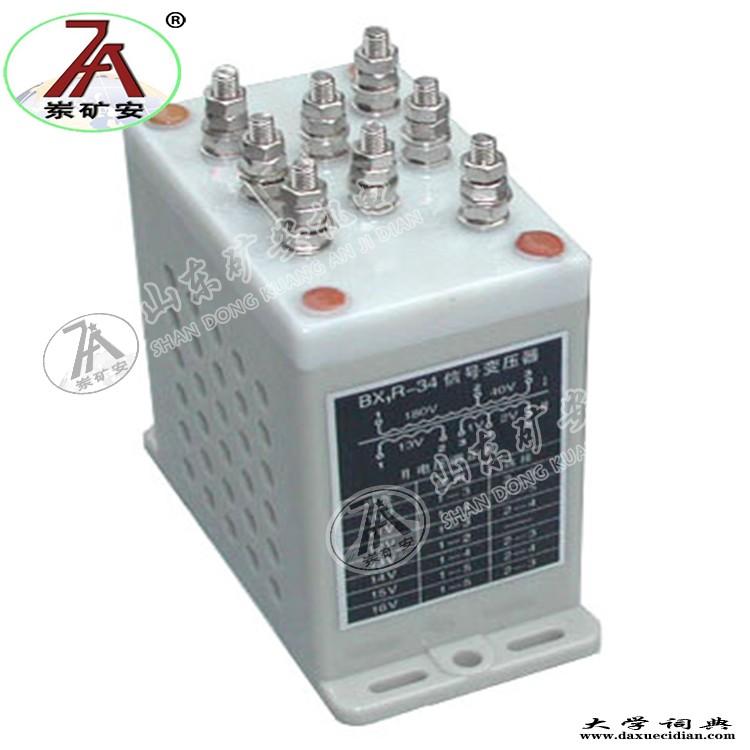 BX1R-34 信号变压器