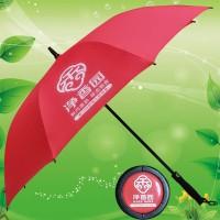 鹤山雨伞厂 27寸全纤维高尔夫伞