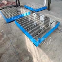 样品件售试验平台-铸铁平台质保时间长