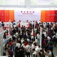 2022上海国际热处理、工业炉展览会