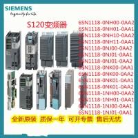 西门子备件伺服轴卡6SN1118-0DH21-0AA1