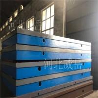 衡水试验平台-铸铁平台使用时间长