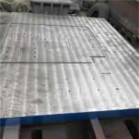 江苏试验平台-铸铁平台多款台面材质