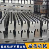 支持定制条形地轨铸铁地轨 T型槽地轨 灰铁材质