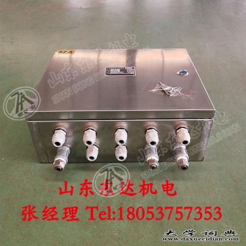 CFHC10-0.8矿用本安型气动电磁阀1