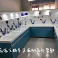医用内窥镜胃肠镜清洗工作站支持定制