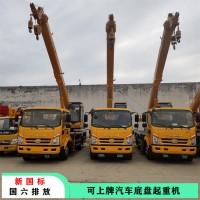 厂家一手货源12吨汽车吊 重汽豪曼12吨吊车双卷扬