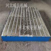 宁波试验平台-铸铁平台刮削工艺