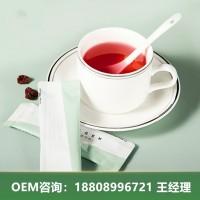 雨生红球藻胶原蛋白肽粉OEM代工企业