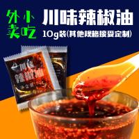 辣椒油不变的味道四川正宗辣椒油定制厂家生产代工贴牌