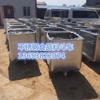 304食品级不锈钢料斗车 肉料车 食品料斗车