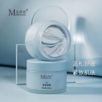 美葆林清洁泥膜生产化妆品厂家山东恒康生物