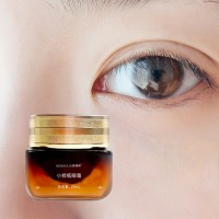 美葆林小棕瓶眼霜生产化妆品厂家山东恒康生物