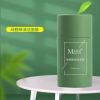 美葆林绿膜棒清洁面膜化妆品加工山东恒康生物