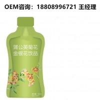 蒲公英栀子植物饮品OEM代工企业