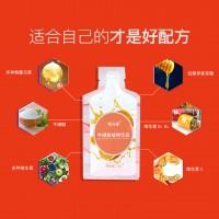 牛磺酸植物饮品 OEM代加工 贴牌定制