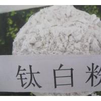 钛白粉价格