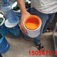 油漆钢结构管道机械化工电厂专用防腐防锈漆