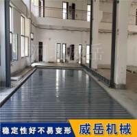 济南 电机试验平台  铸铁测试平台 做工细致