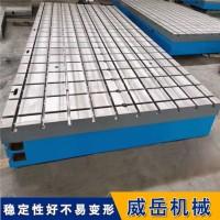 实力厂家电机试验平台  铸铁测试平台 配送到厂