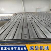 石家庄 电机试验平台  铸铁测试平台 热处理工艺