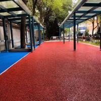 彩色地面透水砼保护剂 沥青改色剂厂家