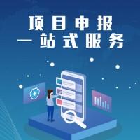 济宁代理提供变更营业执照、支持公司名称变更