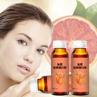 血橙胶原蛋白肽植物饮品 全国招商 OEM代加工