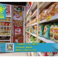 广州三牛货架设计的进口食品店带去不一样的体验