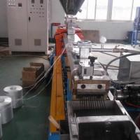 PC(聚碳酸酯)造粒机