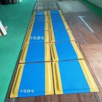 灰色环保防静电桌垫,车间工位缓解疲劳脚垫