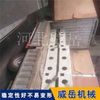 加工电机测试平台-铸铁平台尺寸全