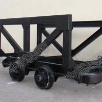 MLC2-6矿用材料车