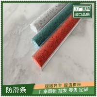材料先进设计合理的铝合金金刚砂防滑条可按需定制