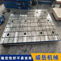 供应电机测试平台-铸铁平台承载大