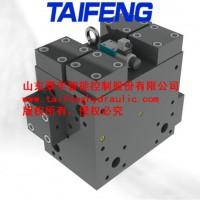 供应混凝土机械用高低压切换阀组