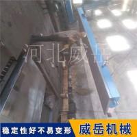 天津电机测试平台-测试平台开槽加高