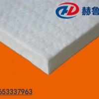 硅酸铝耐火纤维针刺毯硅酸铝耐火纤维棉陶瓷纤维针刺毯