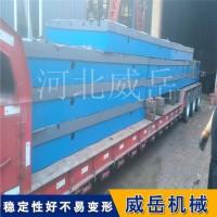 北京电机测试平台-测试平台平面型