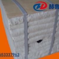 陶瓷纤维保温块,耐火保温棉块,陶瓷纤维耐火棉块