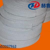 硅酸铝纤维带,耐高温硅酸铝纺织带,硅酸铝纤维密封带
