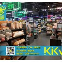 kkv酷乐潮玩货架全新系列X11采购就看广州三牛货架