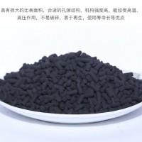 炭旋风昆山活性炭厂家废气处理活性炭VOCS活性炭