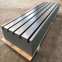 石家庄厂家 试验平台  T型槽铸铁平台 带抽屉款