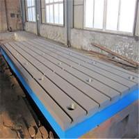 实力厂家试验平台  T型槽铸铁平台 配送到厂