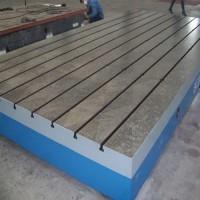 石家庄厂家 试验平台  T型槽铸铁平台 正常发货